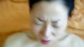Jeune sexe vieille cochonne asiatique Fixe sexe