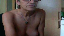 Salope mature se masturbe sexe vieille cochonne sa chatte